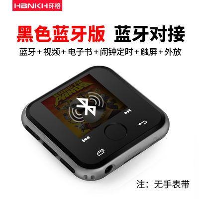 爆款环格mp3便携式学生随身听插卡蓝牙超薄mp4触屏mp5音乐播放器