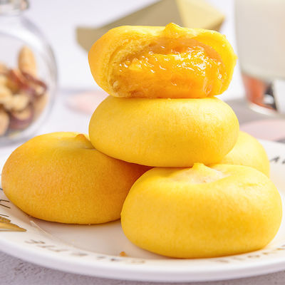 【20个800克盒装】南萃坊蛋黄饼零食糕点心小吃流心蛋黄酥榴莲饼