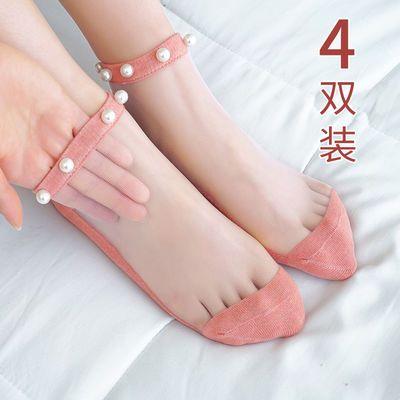1/4双装珍珠蕾丝袜子女短袜夏季薄款船袜隐形网红水晶日系玻璃丝