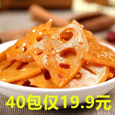 【40包只要19.9】香辣藕片黑鸭味网红零食小吃香卤莲藕片10-40包