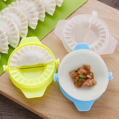 包饺子神器工具压饺子皮模具懒人花式水饺神器家用套装花型饺子器