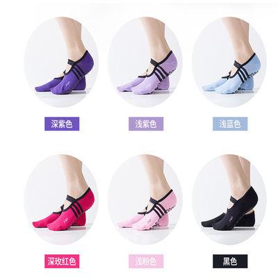 女士瑜伽棉质防滑舞蹈袜凸点抗菌除臭按摩脚底瑜珈袜子五指专业运
