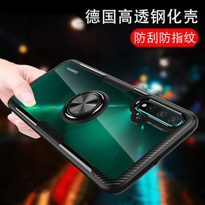华为nova5手机壳NOVA5pro全包防摔5i保护套软硅胶男女玻璃PRO5g新