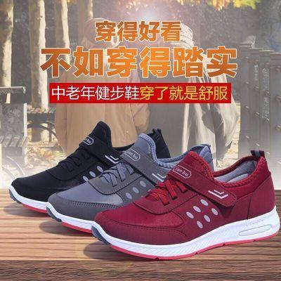 健步鞋中老年鞋春季夏男女款防滑爸爸妈妈老人鞋休闲鞋旅游运动鞋