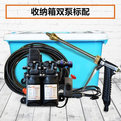 迷你洗车水枪套装洗车泵家用高压便携式车载刷车机工具电动洗车器