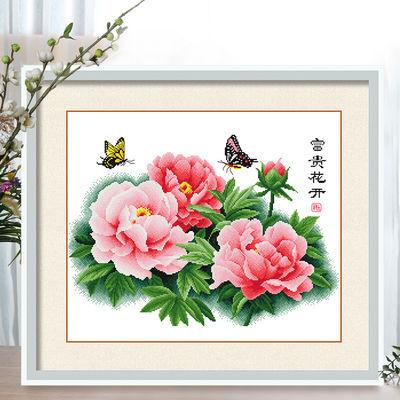 2020新款十字绣线绣牡丹花开富贵客厅卧室小幅中国风花卉手工刺绣