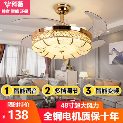风扇灯餐厅隐形吊扇灯客厅卧室简约现代家用大风力电风扇吊灯灯具