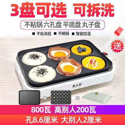 蔡大厨插电煎蛋器蛋饺锅鸡蛋汉堡机荷包蛋模具早餐煎蛋神器全自动