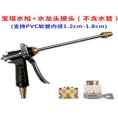 高压洗车水枪套装家用多功能铜长水枪头浇花神器软水管洗车工具