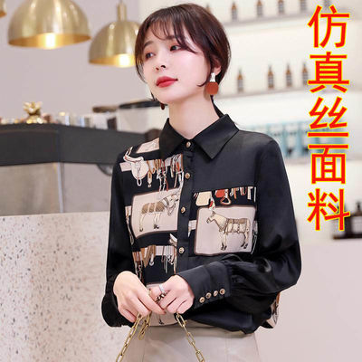 2020新款印花雪纺衬衫女设计感小众上衣欧洲站小衫欧货2020早春装
