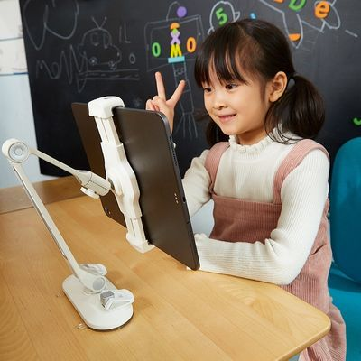 手机支架平板电脑iPad支夹小学生在线学习辅导桌面可折叠通用