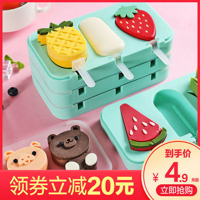 diy雪糕模具家用硅胶无毒儿童自制冰激凌冰棍冰棒冰糕冰淇淋模具