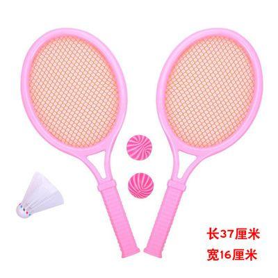 2020爆款儿童网球拍羽毛球拍亲子宝宝幼儿园互动玩具小学生户外运