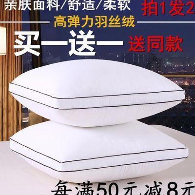 全棉抱枕芯45沙发靠垫芯50 60 70 75 85方垫羽丝绒长靠枕芯正方形