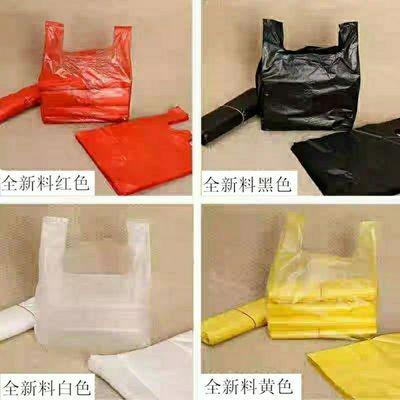 小垃圾袋黑色迷你小号桌面20cm特小一次性黄色车载背心手提塑料袋