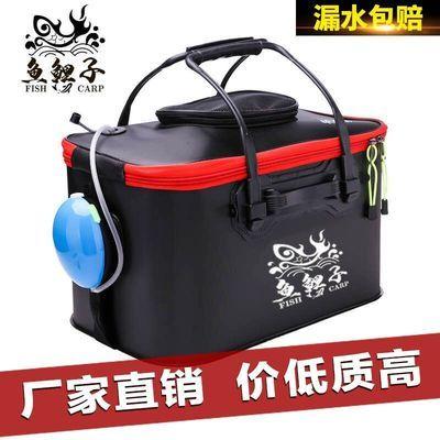 钓鱼桶鱼箱活鱼桶鱼护桶eva折叠钓箱加厚水桶装鱼桶渔具用品包邮