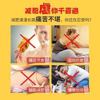 国家专利 减肥神器 燃脂减肥食品瘦肚子全身男女通用不可代替药品