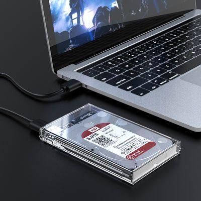 胜为 移动硬盘盒2.5英寸 USB3.0SATA笔记本硬盘外置壳固态机械ssd
