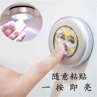 LED照明吸顶灯小夜灯汽车阅读灯装饰灯照明灯寝室宿舍神器拍拍灯