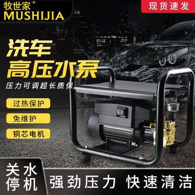 洗车机神器高压水泵大功率家用220V便携式刷车抢全自动清洗机水枪
