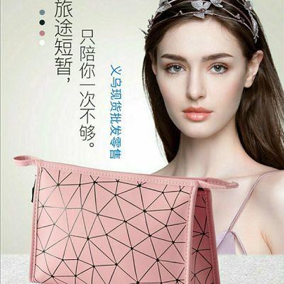 化妆包便携网红ins大容量新款韩版防水收纳旅行新款菱格超火女包