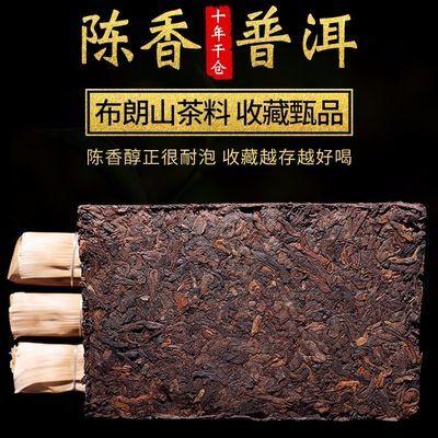 《四片价格》云南普洱茶砖茶勐海陈年普洱熟茶10年老茶砖茶叶熟普