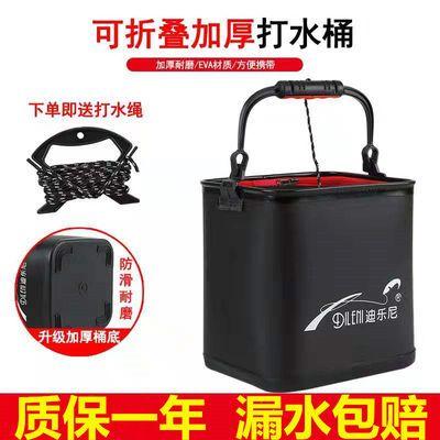 迪乐尼新款加厚EVA打水桶带绳可折叠提水桶钓鱼桶鱼箱活鱼桶渔具