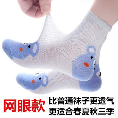 【5双装】春夏儿童袜子中筒吸汗男童女童中大学生宝宝0-16岁棉袜