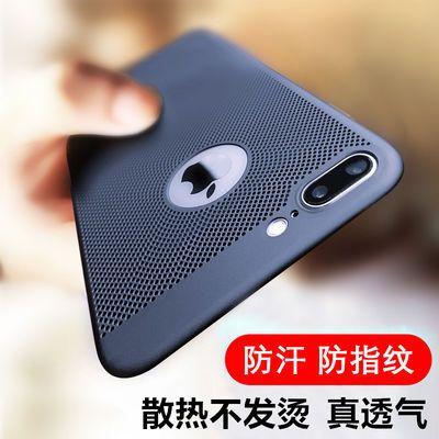 。苹果iPhone网孔散热手机壳 苹果6S/7/8/X超薄透气保护套 Plus硬