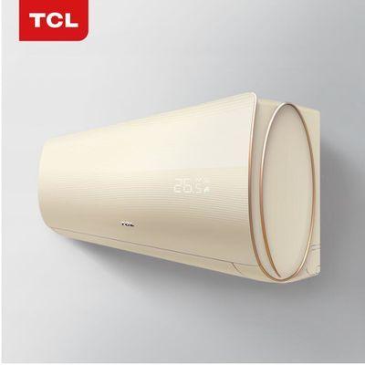 TCL KFRd-35GW/D-XQ21Bp(A1) 大1.5p匹一级能效变频冷暖空调挂机