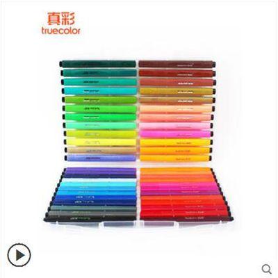 真彩水彩笔大容量粗三角杆儿童绘画笔12色24色36色可水洗水彩笔