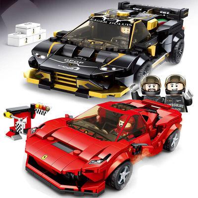 森宝积木兼容乐高城市系列汽车F1赛车法拉利男孩儿童拼装益智玩具