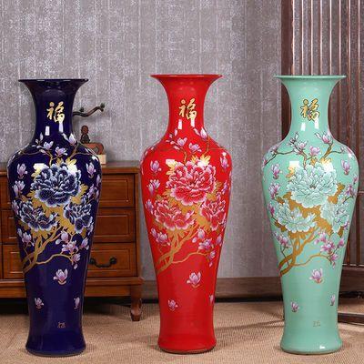 景德镇陶瓷大花瓶摆件客厅落地大花瓶青花瓷瓶家居酒店开业装饰