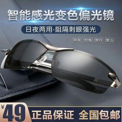 FGH&GF德国智能变光镜偏光太阳镜男款墨镜开车驾驶眼镜网爵专