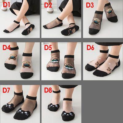3u002F5双水晶袜子女玻璃丝短袜棉低短丝袜女薄款夏季防勾丝透明