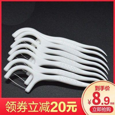 【特价】超细牙线棒家庭装弓形成人牙签牙缝刷剔牙棒一次性剔牙线