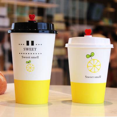 奶茶杯子一次性带盖咖啡纸杯热饮打包豆浆杯商用100只定制