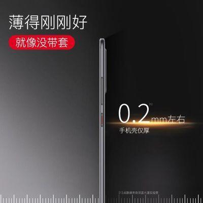 苹果XR手机壳iphonexr保护套iphone xr超薄套磨砂XR新款i软壳全包