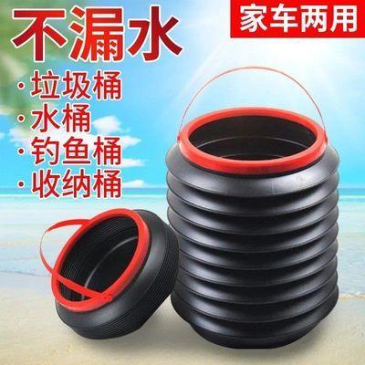 车载垃圾桶多功能汽车内可折叠车用伸缩收缩桶车上置物收纳用品