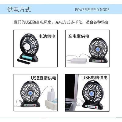 送电池+数据线】USB手持小风扇迷你可充电静音大风力三挡调节包邮