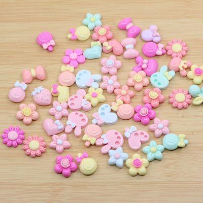 发饰diy手工制作材料包发夹头绳配件儿童宝宝可爱树脂塑料贴片