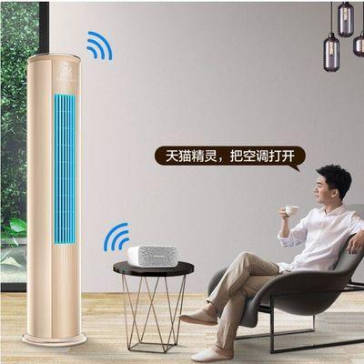 一级能效TCL大2匹圆柱形冷暖家用客厅立式节能变频空调柜机51mt