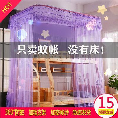 子母床蚊帐上下铺双层床U型导轨拉幕支架学生儿童母子高低床蚊帐