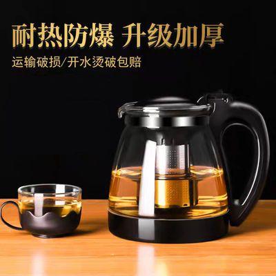 【亏本大促销】1L-2L耐热玻璃茶壶套装泡茶壶套装单壶普洱茶茶具