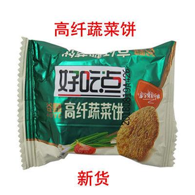 秒发现货达利园好吃点高纤饼干500g起高纤粗粮零食全麦早餐5斤