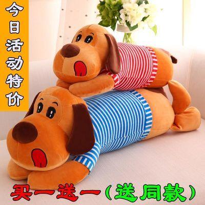 抱抱熊趴趴狗抱枕毛绒玩具公仔大头狗公仔睡觉狗抱枕头卡通狗枕头