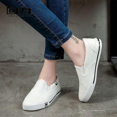 回力女鞋春季小白鞋2020新款帆布鞋白色懒人鞋一脚蹬老北京布鞋女
