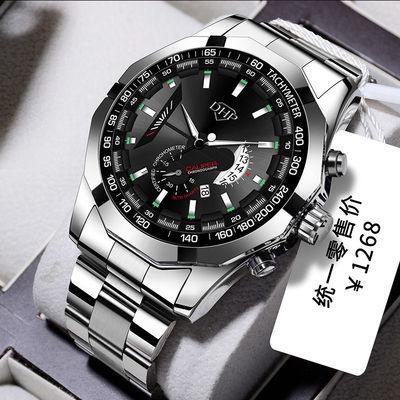 瑞士正品新款全自动男士手表男非机械表时尚商务夜光防水日历腕表