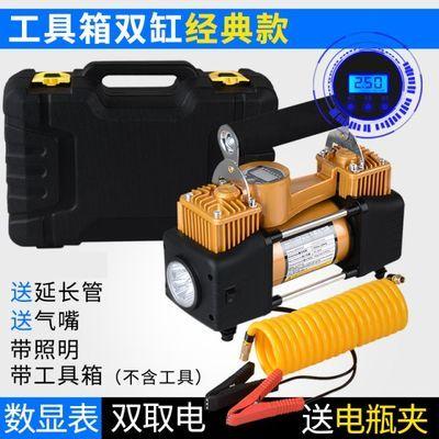 车载充气泵12V双缸多功能电动小轿车用便携式高压汽车打气泵气筒