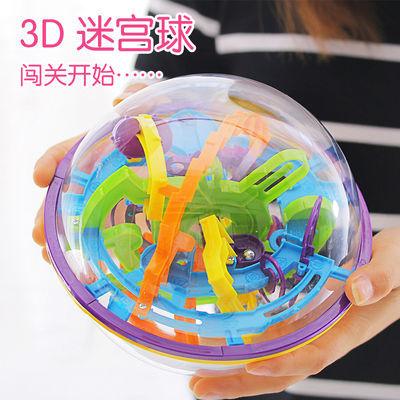 创意益智玩具智力立体走珠迷宫球3d迷宫球旋转大魔方儿童迷宫玩具